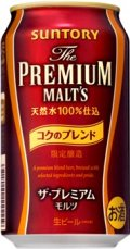 Suntory Premium Malts Koku no Blend