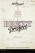 Side Project Brett Venture #1 - Saison