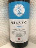 Munkebo Folkvang - German Hefeweizen
