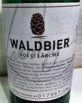 Kiesbye�s Waldbier 2013: L�rche