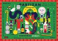 Partizan Christmas Stout