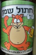 Beer Bazaar Hatul Shamen Fat Cat Pale Ale - Golden Ale/Blond Ale