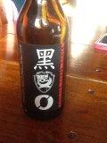 Mikkeller / BrewDog / N�gne � Black Tokyo Horizon