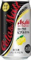 Asahi Cola & Malt