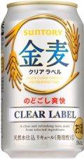 Suntory Kin-Mugi Clear Label