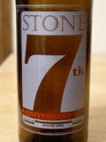Stone 7th Anniversary Ale - American Strong Ale