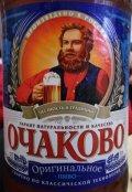 Ochakovo Originalnoe (Original)