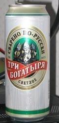 Tri Bogatyrya Svetloe - Pale Lager