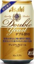 Asahi Double Yeast