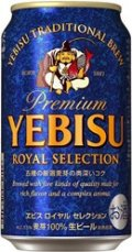 Sapporo Yebisu Royal Selection  - Premium Lager