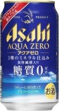 Asahi Aqua Zero