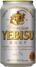 Sapporo Yebisu Natsu no Koku  - Strong Pale Lager/Imperial Pils