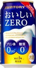 Suntory Oishi Zero