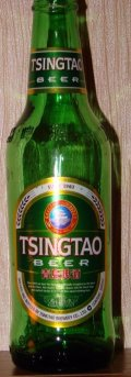 Tsingtao 3.5% - Pale Lager