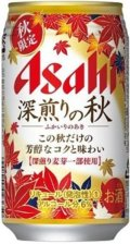 Asahi Fukairi no Aki