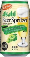 Asahi Beer Spritzer