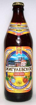 Zhigulevskoye (Samara)