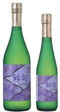Gekkeikan (Laurel Crown) Haiku Premium Select Sake