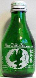 Sho Chiku Bai (Pine Bamboo Plum) Nama Sake