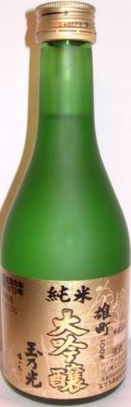 Tamanohikari Bizen-Omachi (Super Premium Ginjo) Sake