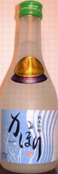 Kaori (Fragrance) Junmai Ginjo Sake