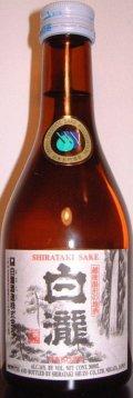 Shirataki Sake