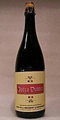 Iron Hill Abbey Dubbel - Abbey Dubbel