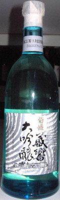 Kikusakari Kurahibiki Daiginjo Sake