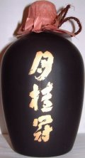 Gekkeikan (Laurel Crown) Black and Gold Junmai Ginjo Sake - Sak� - Ginjo