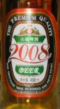 Shancheng 2008 Premium - Pale Lager