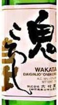Wakatake Onikoroshi (Demon Slayer) Junmai Daiginjo Sake