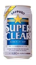 Sapporo Super Clear - Low Alcohol