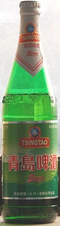 Tsingtao Century 2000 - Pale Lager