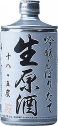 Narutotai (Narutos Sea Bream) Junmai Ginjo Genshu Sake