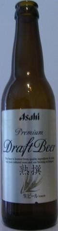 Asahi Premium Draft Beer Jukusen