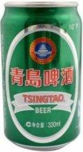 Tsingtao (Shenzhen) 10�