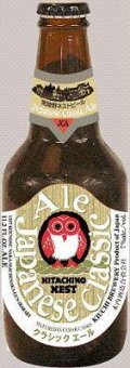 Hitachino Nest Japanese Classic Ale - India Pale Ale (IPA)