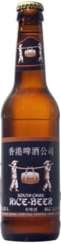 South-China Rice-Beer