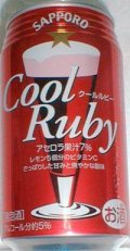 Sapporo Cool Ruby - Fruit Beer