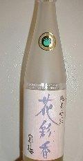Madonoume Hanasaika Junmai Ginjo Sake