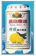 Yanjing Lemon Beer