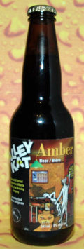 Alley Kat Amber Brown Ale