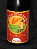 Iwate Kura Red Ale