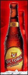 Cerveza Victoria (Guatemala)