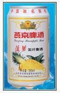 Yanjing Pineapple Beer