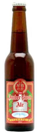 Swan Lake Amber Swan Ale