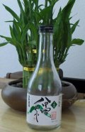 Hakkoda Oroshi Honjozo Sake