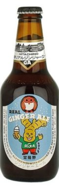 Hitachino Nest Real Ginger Ale - Spice/Herb/Vegetable