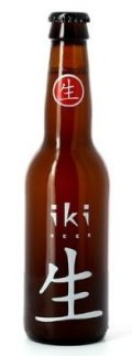 Iki Beer Yuzu - Spice/Herb/Vegetable