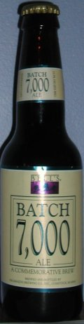 Bells Batch 7000 Ale - Imperial Stout